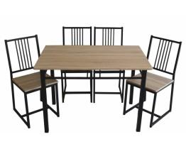 Σετ Τραπέζι Με 4 Καρέκλες OEM 771172 Τραπεζιού 70x110x75υψ. Καρέκλας 38x44x86υψ.
