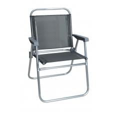 Καρέκλακι Παραλίας Αλουμινίου Πτυσσόμενο Γκρι 52x56x80υψ EPAM 03.CH-150-GR
