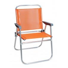 Καρέκλακι Παραλίας Αλουμινίου Πτυσσόμενο Πορτοκαλί 52x56x80υψ EPAM 03.CH-150-O