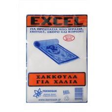 Σακούλα Χαλιών EXCEL 0,5x5Μ OEM M0004