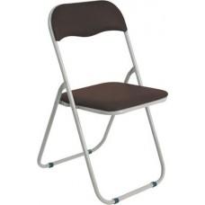 Καρέκλα Μεταλλική Πτυσσόμενη Καφέ - Γκρι Σκελετό Linda Woodwell 43x46x80υψ 17577Ε557,3