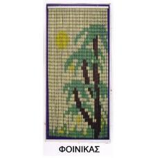 Κουρτίνα Πόρτας Πλαστική Décor Φοίνικας 100x220υψ Chios Hellas KO107