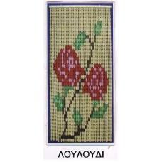Κουρτίνα Πόρτας Πλαστική Décor Λουλούδι 120x220υψ Chios Hellas KO108