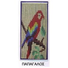 Κουρτίνα Πόρτας Πλαστική Décor Παπαγάλος 140x230υψ Chios Hellas KO116