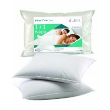Μαξιλάρι Ύπνου Micro 450gr 45x65εκ 1+1 Δώρο OEM ΚΜ1006