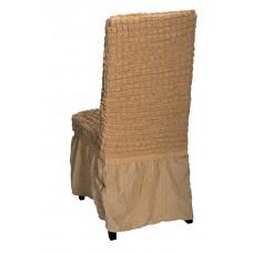 Κάλυμμα Καρέκλας Με Βολάν, Ελαστικό, Ώχρα PANDORA 14-0105