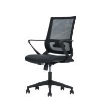 Καρέκλα Γραφείου Μαύρο Cross Liberta 61x56x99/109υψ 25-0438
