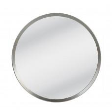 Καθρέφτης Τοίχου Στρογγυλός Ασημί Tondo Liberta Φ80εκ 11-0260