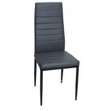 Καρέκλα Κουζινας - Σαλονιού Γκρι Χρώμα, Με Μεταλλικά Πόδια,  Chair-Gr-4  40x41x97υψ.