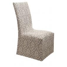 Κάλυμμα Καρέκλας Με Βολάν Ελαστικό Ζακάρ Μπεζ Diamond 1 Viopros