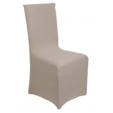 Κάλυμμα Καρέκλας Με Βολάν Ελαστικό Μπεζ Elegant Viopros