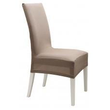 Κάλυμμα Καρέκλας Ελαστικό Σοκολά Elegant Viopros