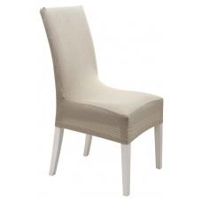 Κάλυμμα Καρέκλας Ελαστικό Μπεζ Elegant Viopros