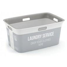 Καλάθι Ρούχων Πλαστικό Home Service Kis 45lt 59x39x27υψ 26.21054